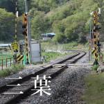 君の名はBD&DVD発売記念!長野県の聖地をまとめてみた