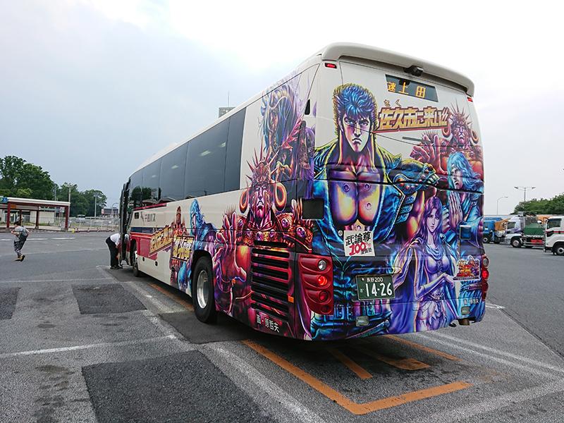 北斗の拳ラッピングバス