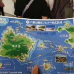 石垣島で超定番! 3島めぐりツアーに行ってみた